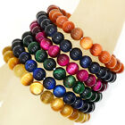 Natural Tiger's Eye Gemstone Round Stretchy Bracelet Healing 6mm 8mm 10mm 12mm