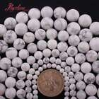 "4-14mm Round White Howlite Turquoise Stone Loose Beads for Jewelry Making 15""DIY"