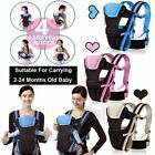 Внешний вид - Newborn Baby Carrier Sling Wrap Backpack Front Back Chest Ergonomic - 4 Position
