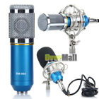 PROFESSIONAL Audio Condenser Microphone Kit Vocal Studio Recording Set Stand USB