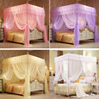 Princess Bed Canopy Mosquito Home Decor Netting Frame Post Twin Full Queen King image