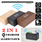 Wooden Digital LED Sound Control Alarm Clock+Qi Wireless Fast Charger For Phone