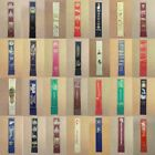 Misc Leather Book Mark Collectable (Places / Characters etc) Bookmarks – Various