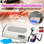 4in1 Electric Nail Drill Machine and Dust Suction Collectorand LED UV Lamp and Light