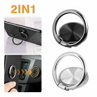 Universal Magnetic Mount Bracket Ring Holder Grip Socket Stand Dock for Samsung