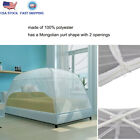 Folding Insect Mongolia Bed Mosquito Net Bedding Outdoor Netting Queen King Size image