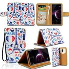 For Various Cubot P Series SmartPhones - Leather Smart Stand Wallet Cover Case
