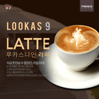 Korean Instant Coffee Mix Lookas 9 nine Latte 14.9g x 30/50 Sticks