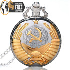 Mechanical fob pocket watch russian vintage Golden soviet military pendant