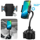 Universal Car Mount Adjustable Gooseneck Cup Holder Stand For Cell Phone Weather