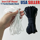 "3mm (1/8"") Round 11 Yards Elastic Cord Band Sewing Trim String For Face Mask Diy"