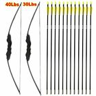 "51in. Takedown Recurve Bow Right Hand 30/40lbs Hunting 12x31"" Archery Arrows Set"