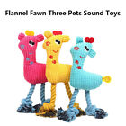 Pet Dog Puppy Cartoon Chew Toy Squeaky Sound Play Lovely Animal Design Training