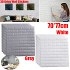 Large 3D Tile Brick Wall Sticker Self-adhesive Waterproof Foam Panel 70x77cm N