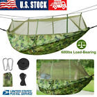 Camping Double Hammock with Mosquito Net Outdoor Garden Hanging Bed Swing Chair