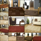 QUALITY 12MM THICK VISIONA RUGS - SMALL TO LARGE BROWN BEIGE AUBERGINE RED RUG