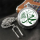 Muhammed Pbuh Islamic Pocket Watch