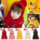 New children girls pink knitted clothing shoulder wrap with hood hooded clothes