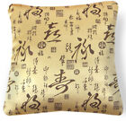 BL037a Brown on Lt.Gold Greeting' Birthday Rayon Brocade Pillow/Cushion Cover