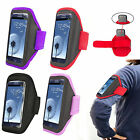 NEOPREME ADJUSTABLE SPORTS GYM JOGGING ARMBAND HOLDER CASE COVER POUCH SLEEVE
