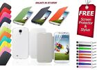 NEW NICE LOOKING FLIP CASE COVER FOR SAMSUNG GALAXY S4 i9500 SIV PU LEATHER CASE