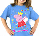 T-SHIRT PEPPA PIG FATINA CARTOON CON NOME BIMBA A SCELTA  MAN.CORTA COLORATE