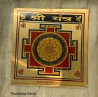 SRI SHRI SHREE YANTRA YANTRAM CHAKRA HEALING VERY POWERFUL ENERGIZED BLESSED OM