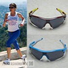 Women Men Sunglasses Workout Fitness Outdoor Running Sport Shades Multi Color