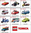 NEW Takara Tomy TOMICA Disney Motor Diecast Car Toy NO.DM 01 - NO. DM 10 Select