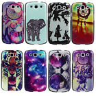 Vintange Dream Catcher Gaxaly Space Nebula Hard Case for Samsung I9300 Galaxy S3
