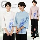 Free Shipping Hot Sale Chinese Style Lady's Summer Short Sleeve Shirt Blouse Top