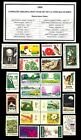 1969 COMPLETE YEAR SET OF MINT NH (MNH) VINTAGE U.S. POSTAGE STAMPS