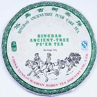 Chinese Bingdao Ancient-tree Aged Puer Cake TEA  famous puer tea in china