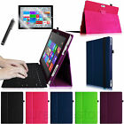 Leather Case Cover/Film/Stylus Bundle for Microsoft Surface Pro 3 12-inch Tablet