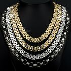 "7-36"" MENS Stainless Steel 11mm Gold/Silver Flat Byzantine Link Chain Necklace"