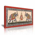 ORIENTAL ART India God With Elephants Canvas Framed Print ~ More Size