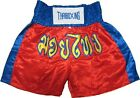 Muay Thai Boxing shorts high quality Satin size M-XL