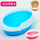 Pet Cat Supplies Toilet Litter Basin Bedpan Pet Clean with shovel ellips C665