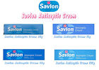 Savlon Antiseptic Cream (Available In Multiple Size)