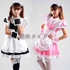 Newest Cosplay Sexy Beer Sweet Lolita Maid Outfit Costume Party Dress Set Apron