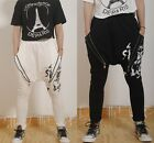 Fashion 100% Cotton Harem Cropped Pants Sweatpants Loose Trousers Womens FKS