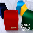 [Sasafras] Simple tissue case Small Size Tissue Box Cover Case