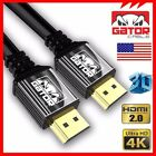 Ultra HD High Speed HDMI 2.0 Cable HDTV LED 3D 2160P 4K X2K HDR PS4 Bluray LOT