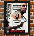 Framed Pulp Fiction Japanese Film Poster A4 / A3 Size In Black / White Frame
