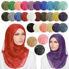 Plain Color Glitter Sparkle Shiny Shimmer Party Muslim Hijab Scarf Shawl Wrap