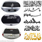 Islamic Calligraphy Car Stickers Decals Vinyl Windscreen Decor Custom Phrases