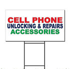 Cell Phone Unlocking & Repairs Accessories Red Blue Green Plastic Yard Sign