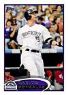 2012 Topps Mini Baseball Singles Cards 221 - 440 - You Pick