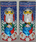 CHRISTMAS SWEETS 2016 2 X 70G MILK CHOCOLATE HOLLOW SANTA'S STOCKING FILLERS