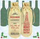 PERSONALISED NAME CHRISTMAS SANTA BOTTLE GIFT SACK BAG WINE BEER STOCKING FAMILY
